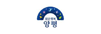 ypg_logo_2