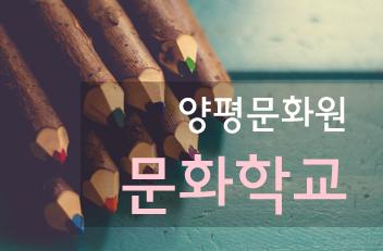 school_banner_20161024
